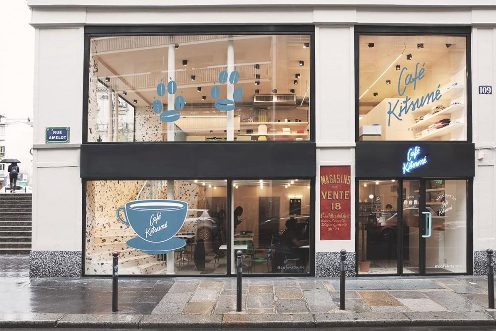 Le «Mémorial» café Kitsuné