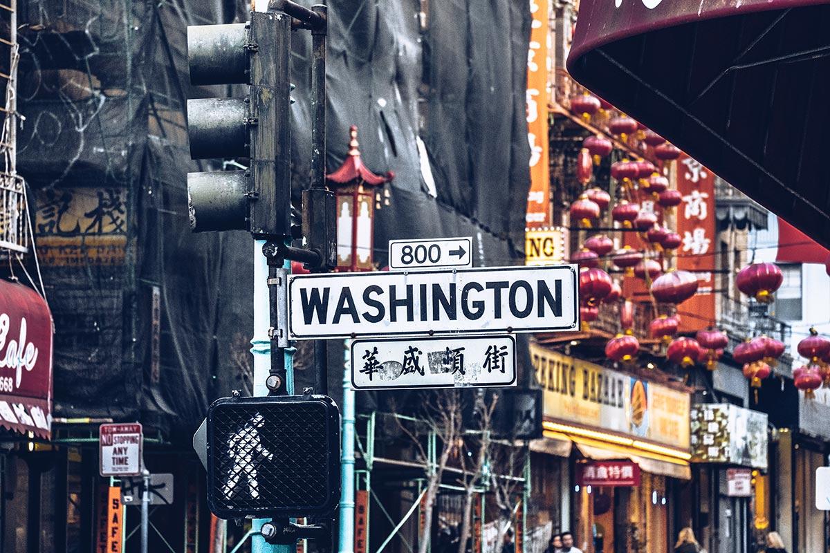 Refuse to hibernate San Francisco Chinatown Washington